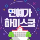 레드벨벳 조이<br>평양 공연 불참 '왜?'