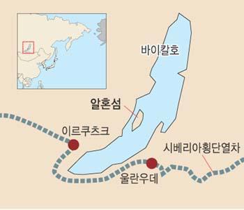 바이칼 호수 알혼섬은 남북 길이 70㎞가 넘는 큰 섬