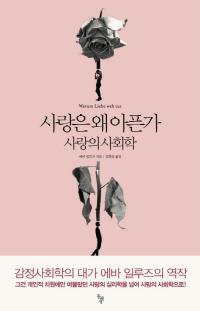 형길 - 즐겨찾기 - Magazine cover