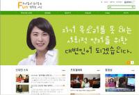 """새누리 신의진 '게임 중독법' 일단 후퇴?…""""변함 없다"""" - 경향신문"""