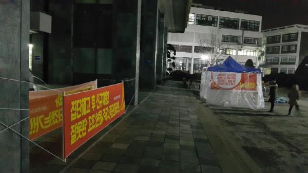 한국비정규교수노동조합 제공