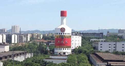 쓰촨성 이빈에 있는 주류회사 우량예의 사옥. 사진 사우스차이나모닝포스트