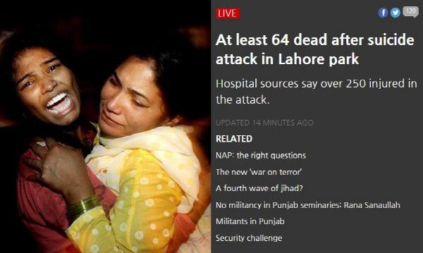 파키스탄 일간 돈(DAWN) 웹사이트 캡쳐