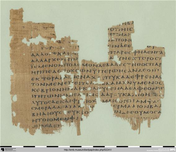 <일리아스> 제8권, 169~177행이 적힌 파피루스. 영국 옥스퍼드대 보들레이안 도서관 소장
