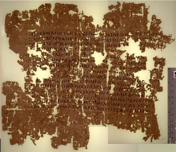 헤시오도스의 저작 <여인들의 계보>(2세기) 중 알타이아(Althaea)의 자손들을 전하는 파피루스 단편.