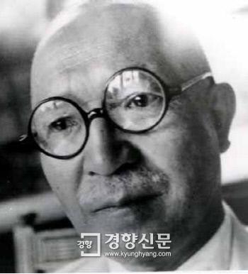 후세 다쓰지 경향신문 자료사진