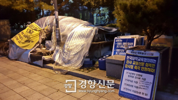 지난 8월 11일 저녁 서울 여의도 국회의사당역 국민은행 앞에 위치한 대학강사교원지위회복과 대학교육정상화투쟁본부의 모습. / 최민지 기자