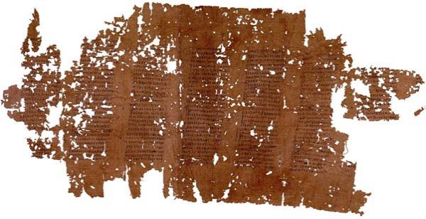 공부는 생각이 늘 깨어 있게 하는 돌봄이라는 <파이드로스>의 내용 등을 싣고 있는 2세기경의 파피루스.