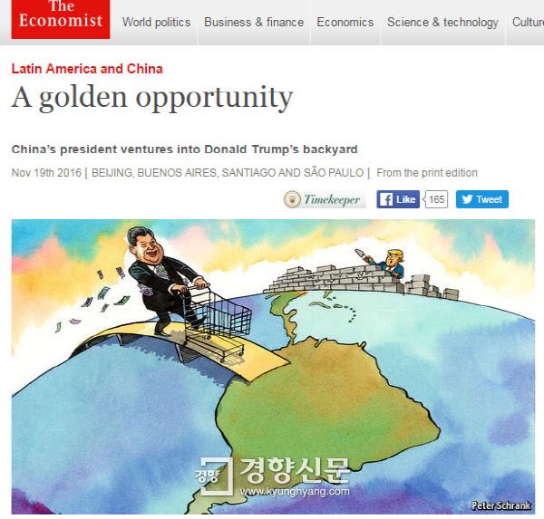 트럼프가 장벽 쌓을 때 시진핑은 남미에 다..