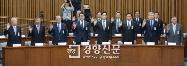 기업 총수들과 재계 관계자들이 지난 6일 국회에서 열린 '최순실 국정농단 국정조사' 청문회에서 증인선서를 하고 있다.