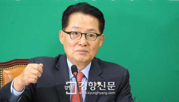 국민의당 박지원 대표.