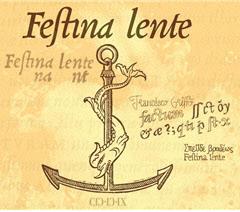 알두스 출판사의 로고