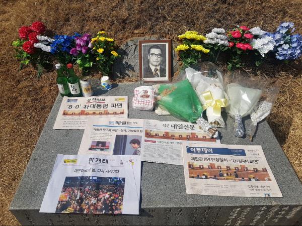 고 김재규 묘소에 `박근혜 파면` 꽃다발