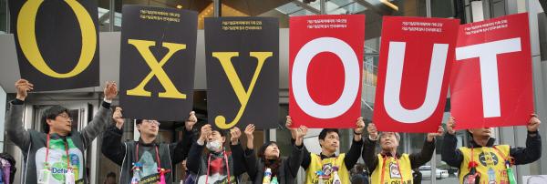 가습기 살균제 피해자와 가족들이 지난 6일 서울 여의도 옥시레킷벤키저 본사 앞에서 '진정성 있는 사과'와 '책임자 처벌'을 요구하며 올 들어 첫 집회를 하고 있다. 연합뉴스