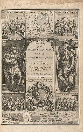 투키디데스의 <펠로폰네소스 전쟁사>