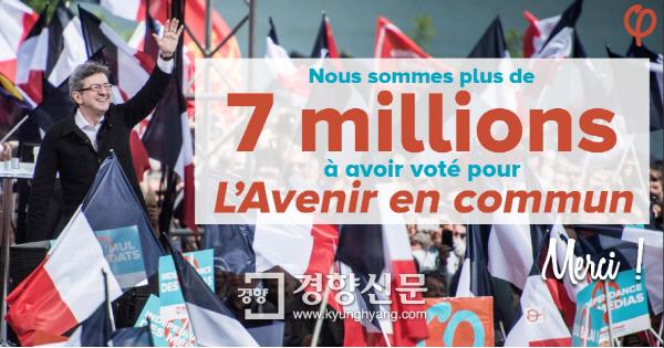 """1차투표 결과 4위에 그친 극좌연대 '굴복하지 않는 프랑스'의 장 뤽 멜랑숑 후보의 트위터에 올려진 사진. """"우리는 '함께 하는 미래'에 투표한 700만명에 머물지 않는다. 유튜브에서 운동은 계속된다""""고 써 있다."""