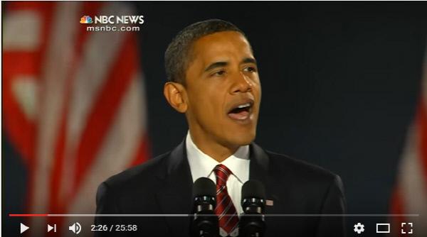버락 오바마의 2008년 대선승리연설 장면    NBC방송 캡처