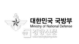[한국군 코멘터리]군 인사에서 적폐 대상이..