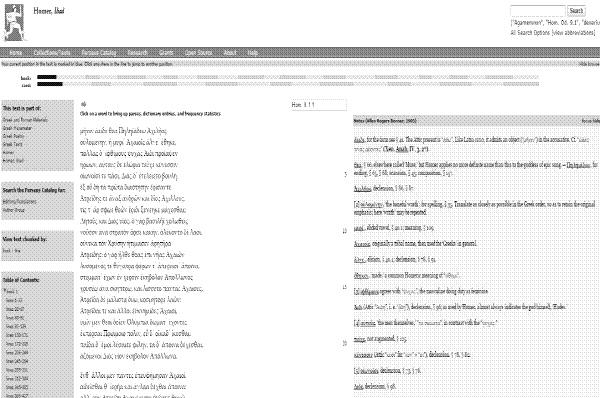 <일리아스> 1권의 디지털 텍스트(위)와 11세기에 필사된 <일리아스> 1권 서문의 필사본.