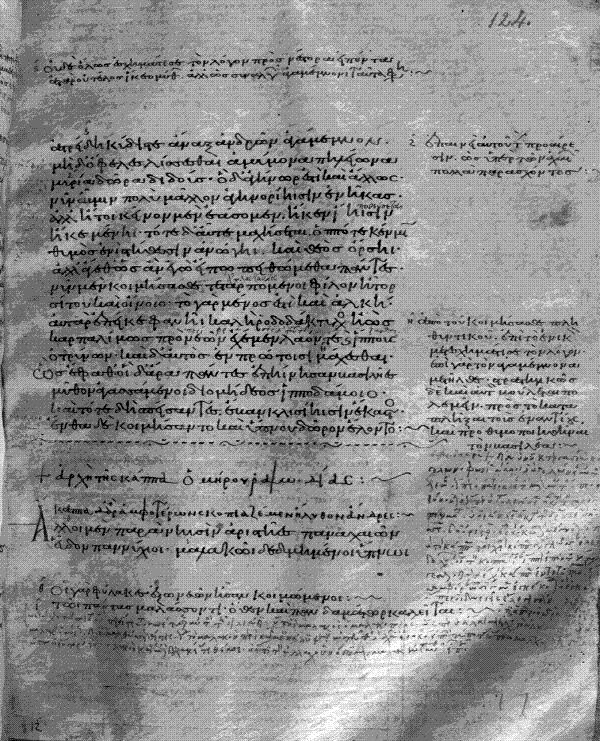 West E, Escorialensis Υ.I.1 필사본, 마드리드에 소장된 것으로 11세기에 필사된 것이다.