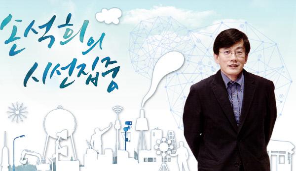 MBC 몰락 10년사 ⑨ '손석희'의 시선집중, '신동호'의 시선집중