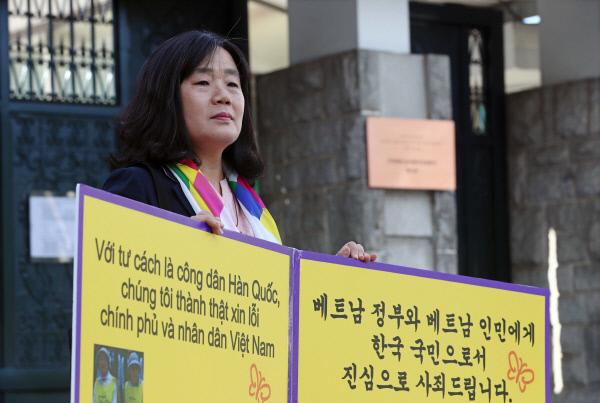윤미향 베트남대사관에 대한 이미지 검색결과