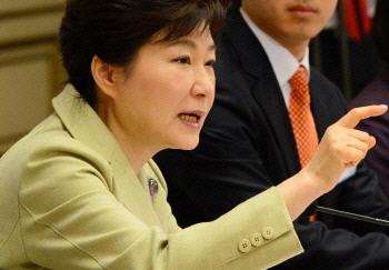 박근혜 정부 '노동개악 상징' 양대 지침, 무엇이 문제였나