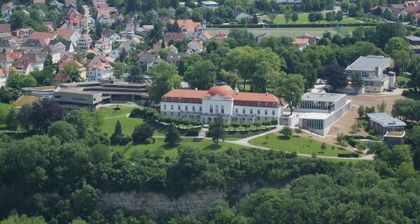 독일실러국립박물관, 현대문학박물관이 모여 있는 마르바흐 독일문학 아카이브 전경. 마르바흐 독일문학 아카이브 홈페이지