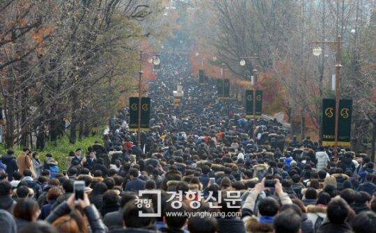 지난해 11월26일 서울 종로구 성균관대학교에서 논술시험을 치른 수험생들이 시험장을 나서고 있다. 강윤중 기자