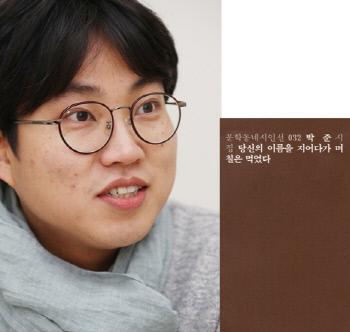 이상훈 선임기자 doolee@kyunghyang.com