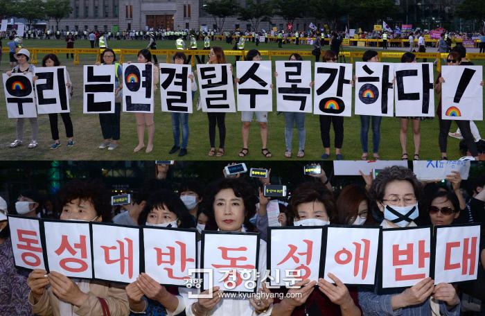 성소수자들의 문화행사인 퀴어문화축제가 열린 지난해 7월 한국여성민우회 회원들이 서울광장에서 동성애자의 인권을 지지하는 퍼포먼스를 하고 있다(위). 같은 장소에서 샬롬선교회·전국학부모연합 등의 회원들은 동성애를 반대하는 집회를 열었다./경향DB