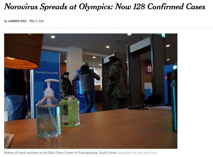 미국 일간 뉴욕타임스는 8일(현지시간) 평창 동계올림픽 개막을 앞두고 노로바이러스가 확산되고 있다는 소식을 전하며 주의를 당부했다. 뉴욕타임스 홈페이지 갈무리.