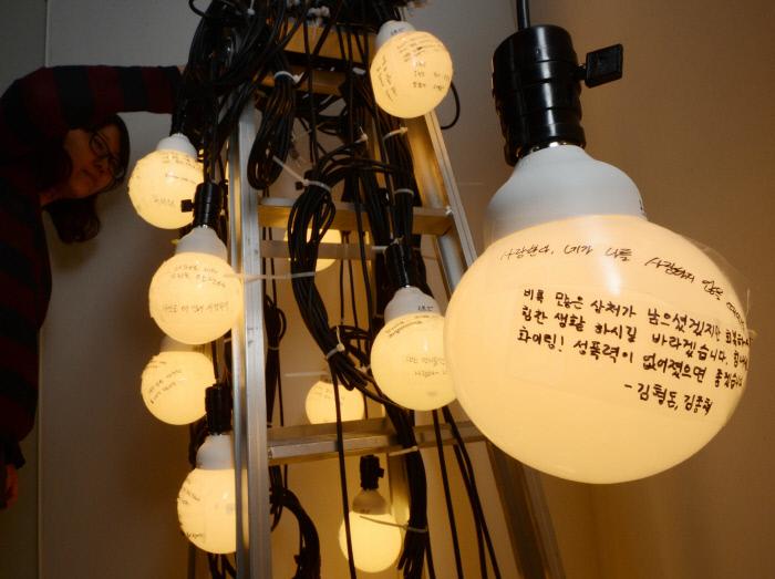 한국성폭력상담소 주최로 열린 '성폭력 생존자 말하기 대회'에 걸린 메시지. 경향신문 자료사진