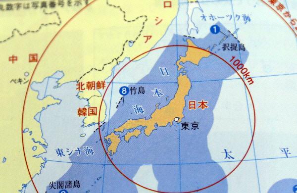 일본 교과서 속 일본 영토로 표시된 독도. 경향신문 자료사진