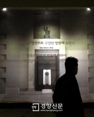 법원이 학교법인에 기울어진 판결을 통해 교권 탄압을 돕는다는 지적이 나오고 있다. / 김기남 기자