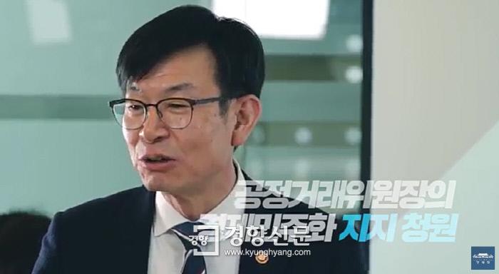 """김상조 """"이번마저 경제개혁 실패하면 미래 없어"""""""