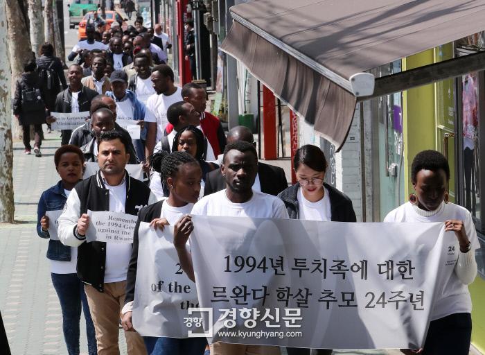 서울 마포거리에 투치족 추모행렬