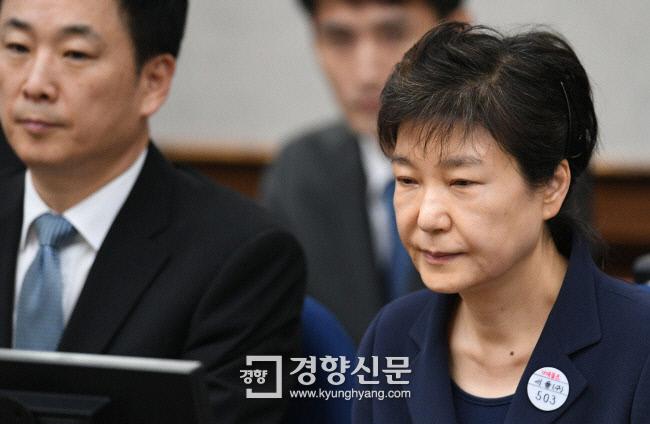 박근혜 전 대통령이 지난해 5월23일 서울중앙지법에서 열린 첫 재판에 출석한 모습. 사진공동취재단.
