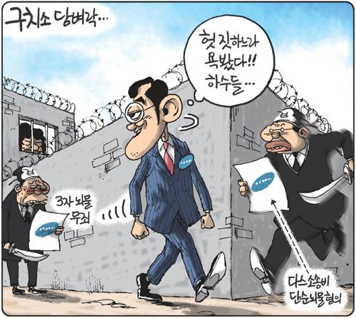 [김용민의 그림마당]2018년 4월 11일