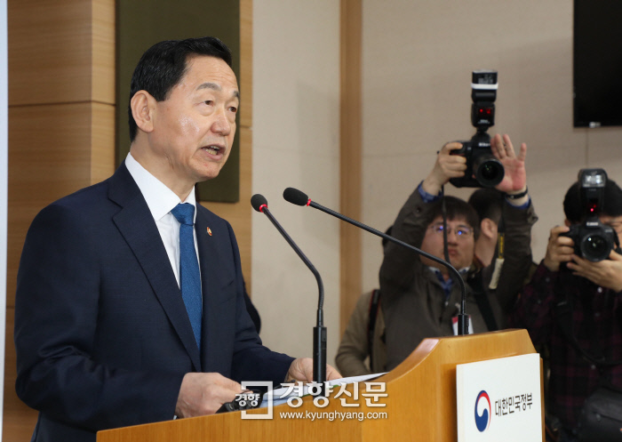 """""""2022대입, 국가교육회의가 결정해달라"""""""