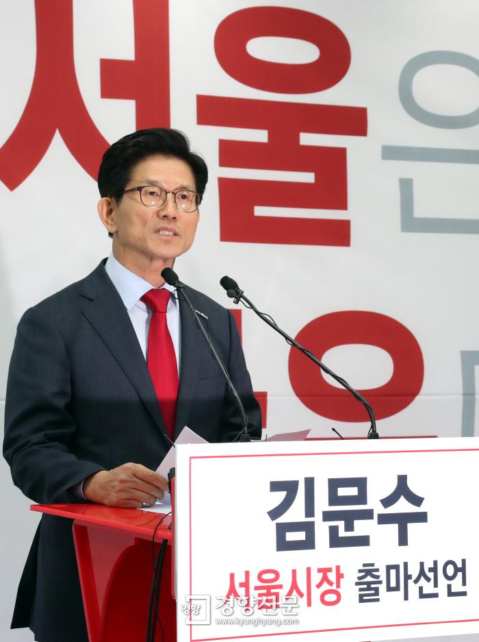 """김문수 """"박근혜 징역 24년 과도해"""""""