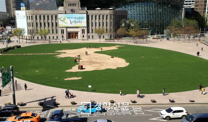 서울광장에 한반도