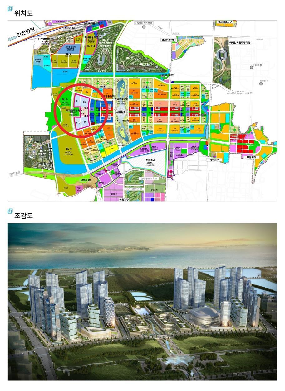 청라국제도시에 4조 들여 2026년까지 'G-City' 조성