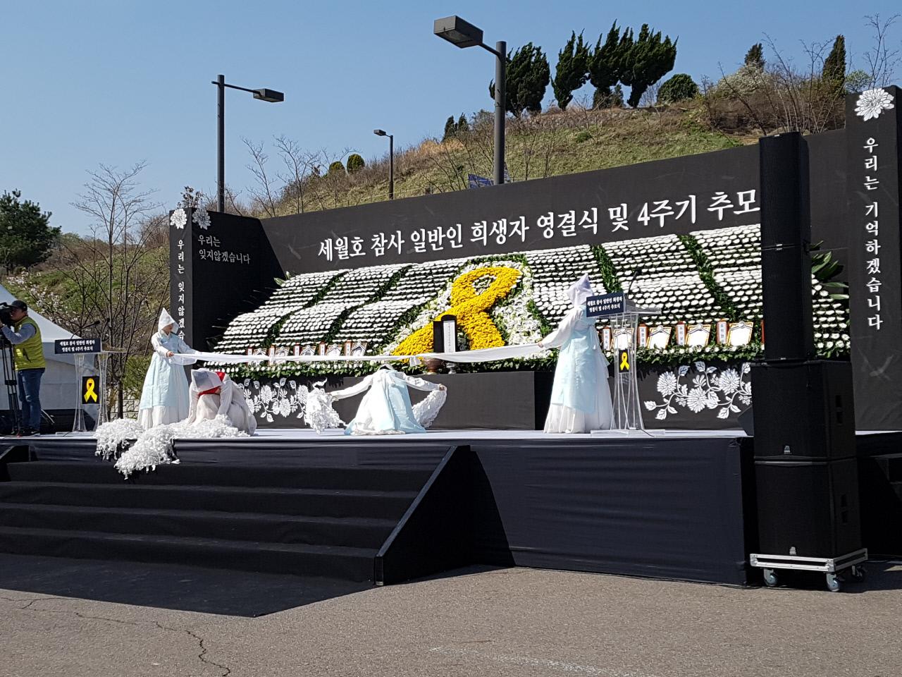 인천서 세월호 일반인희생자 45명 영결·추모식