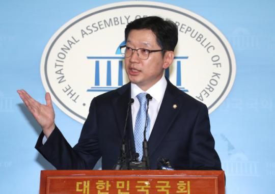 Lawmaker Kim Kyoung-soo
