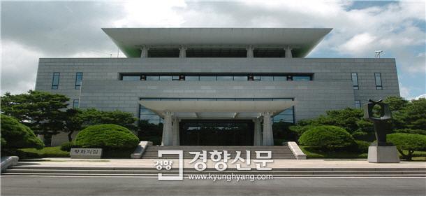 4·27일 남북정상회담 장소인 판문점 남측 지역 평화의 집 전경.