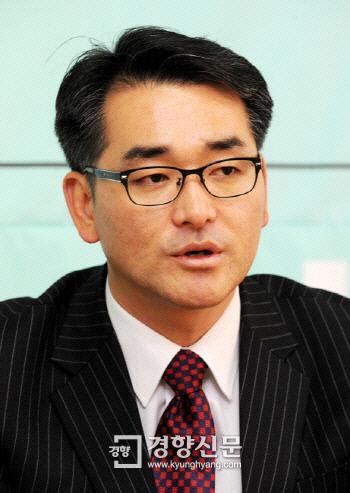 더불어민주당 박용진 의원