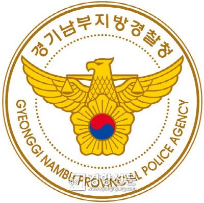 부하직원 괴롭혀 자살 내몬 경찰관 파면 정당