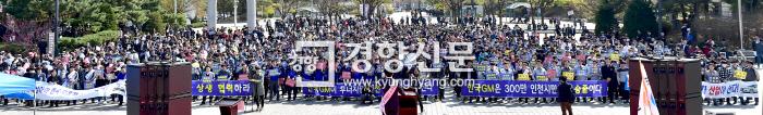 17일 한국GM 조기 정상화와 인천 경제 살리기 범시민 궐기대회가 시민 3000여 명이 참석한 가운데 인천문화예술회관에서 열렸다.|인천시 제공