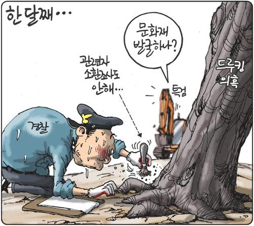 [김용민의 그림마당]2018년 4월 24일